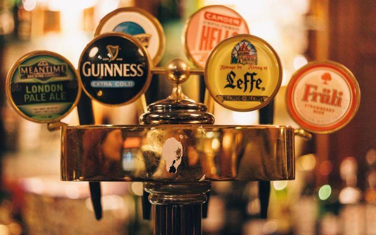 A Estação do Álcool