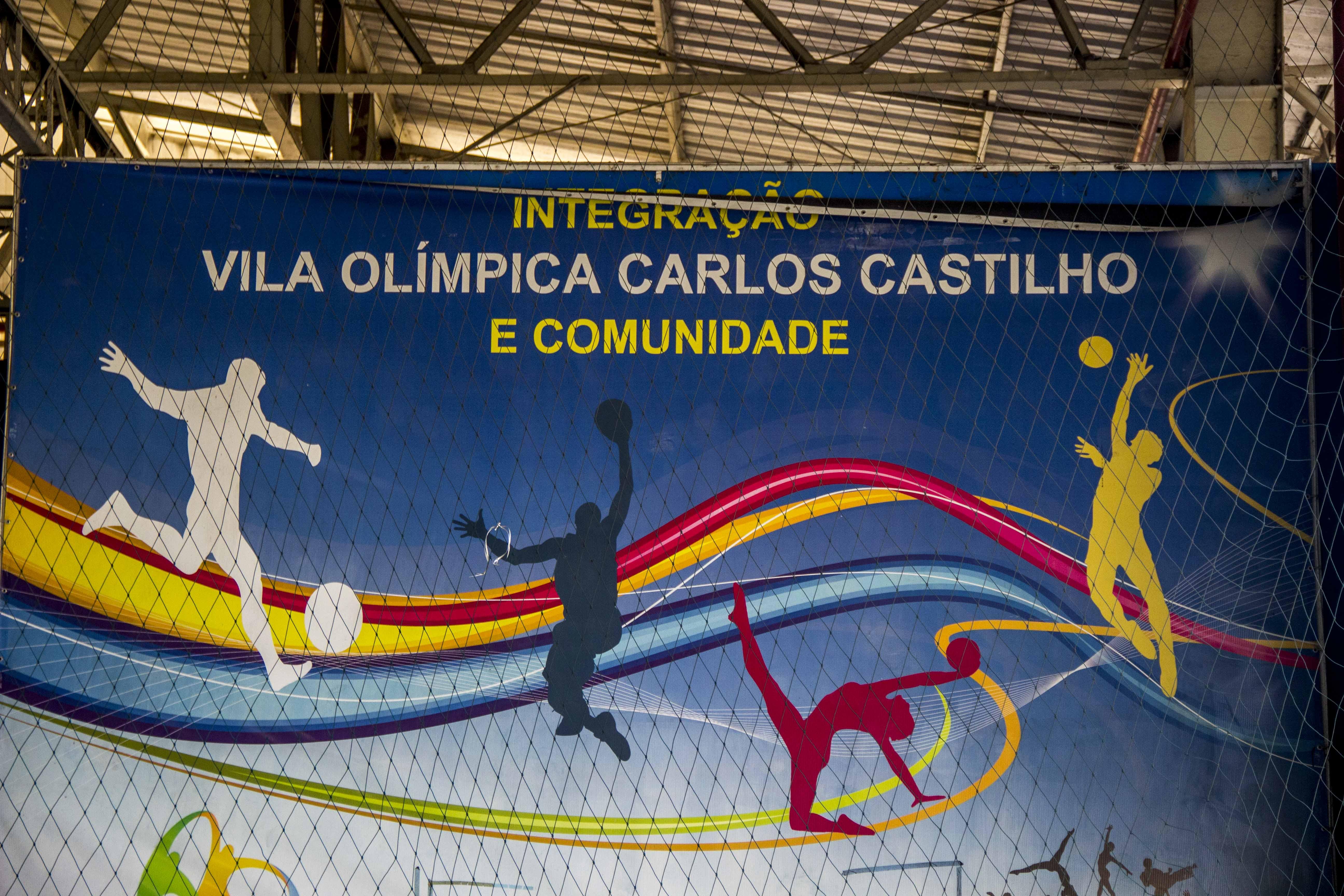 Uma vila olímpica mais atrativa