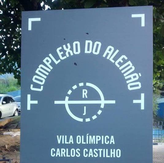 Vila Olímpica do Alemão inicia projeto de qualificação profissional