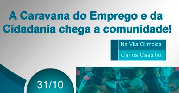 Caravana do Emprego e Cidadania chega ao Complexo do Alemão nesta terça-feira (31/10)
