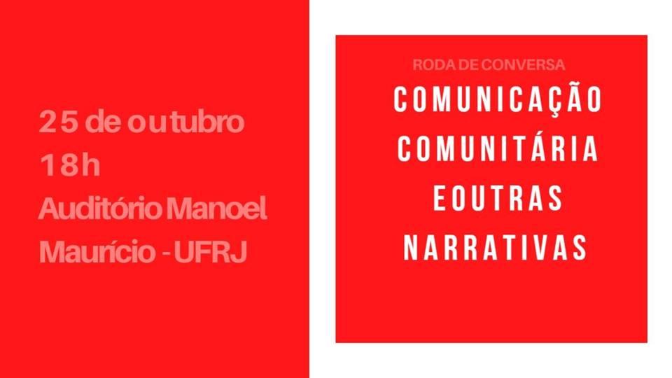 Roda de conversa sobre Comunicação Comunitária, na UFRJ