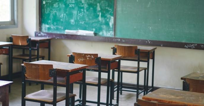 Pandemia de Covid-19 e escolas públicas: entre as reinvenções e desigualdades educacionais