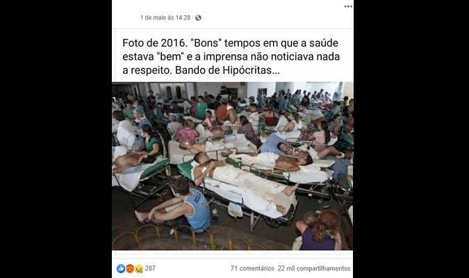 Foto de 2016 NÃO retratava situação de hospital em Fortaleza